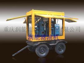 ZYM拖车+全封闭式真空绝缘油滤油机