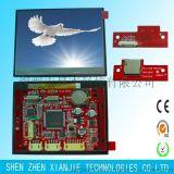 3.5寸LCM液晶顯示模組