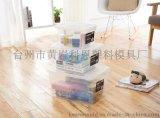 透明整理箱玩具箱提手整理箱收納箱