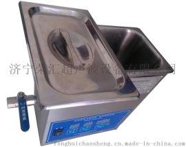 小型实验室超声波清洗设备