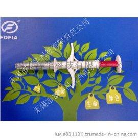 富华ZS006蛇生物芯片