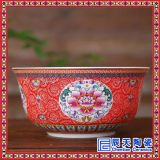 景德鎮陶瓷壽碗定製批發
