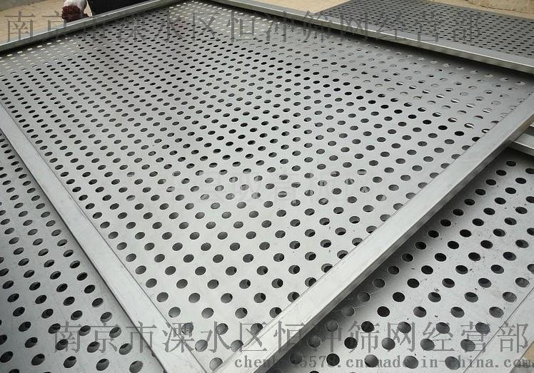 铝板冲孔网不锈钢冲孔网镀锌板冲孔网