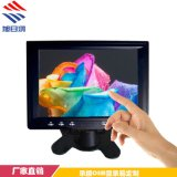 8寸工控显示器五线电阻触摸屏显示器工业显示器厂家直销供应8寸触摸显示器支持XP WIN7 WIN8 Linux Mac工业触摸屏显示器