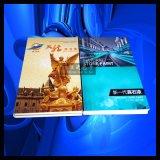 涂料色卡制作、涂料样板册 涂料色卡 样板册
