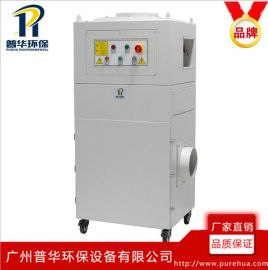 普华DF-30工业脉冲集尘器投料搅拌落料滤筒除尘设备 分散机除尘器 粉尘处理设备