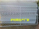 【导购】陕西延安框架护栏网厂家价格
