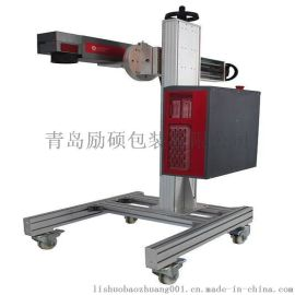 工程塑料产品PVC材料PC塑料器件激光喷码机食品纸袋包装纸盒激光喷码机