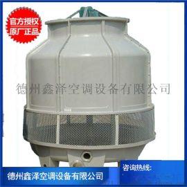 鑫泽冷却塔厂家圆形逆流式冷却塔 玻璃钢冷却塔18553492513