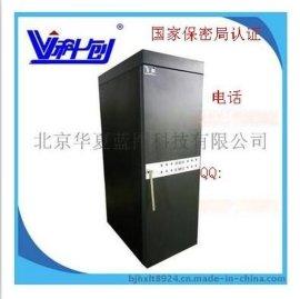 科创电磁屏蔽机柜、温湿度控制、环境检测、智能机柜