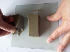 EVA粘金属胶水 EVA与金属粘接胶粘剂-JL-6130