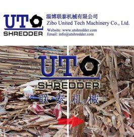 山东淄博联泰机械有限公司万能破碎机多功能撕碎机木材破碎机废旧木料粉碎机