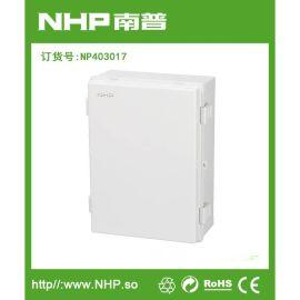 NHP NP403017 防水全塑密封箱 防水接线盒开关控制箱