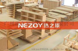 木材养生除湿机-木材养生除湿设备