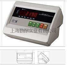 XK3190—A7快递公司专用电子台秤称重仪表