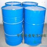 宁波镇海 三氯化铁 固体液体 厂家直供