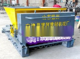 供应双利-凌峰150*900混凝土楼板成型机 预制板机