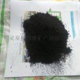 供應石墨粉 土狀石墨粉 緻密結晶石墨粉