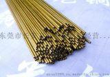 3*0.2MM黄铜毛细管江铜H62环保黄铜管 既定即发
