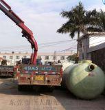 广州玻璃钢化粪池 广州玻璃钢化粪池价格 广州化粪池厂
