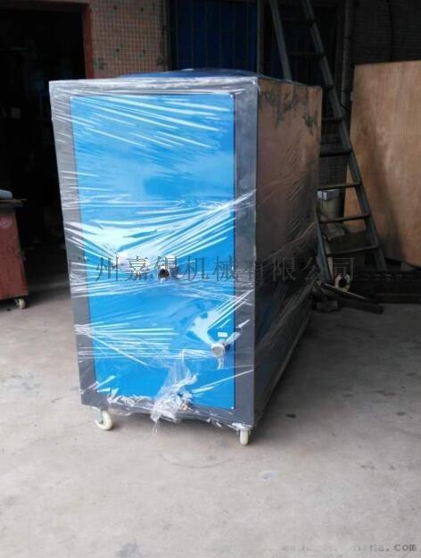 風冷式冷水機//廣州嘉銀冷水機廠家直銷