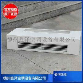 定制 卧式明装风机盘管 水温空调 中央空调末端厂家工程