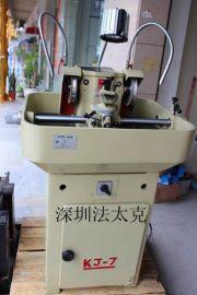 自动车专用双油轮万能磨刀机KJ-7走心机加工用双砂轮研磨机