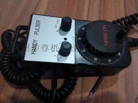 密控电子手轮HP-L01-2D/HP-L01-2Z1/HP-L01-2Z9