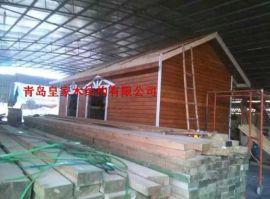 城阳移动木屋 木结构房屋SPF制造
