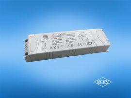 厂家直销60w 0-10v调光电源 坚固版自开模驱动电源 家居照明 办公照明 商业照明驱动器