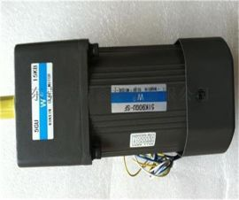 250W微型调速可减速电机