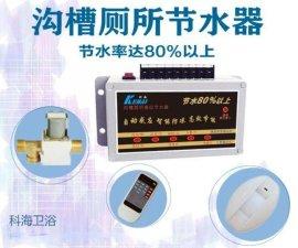 人体感应节水器 沟槽厕所节水器厂家 节水式水箱冲便器 节水控制器
