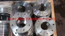 嘉和盛供应不锈钢平焊法兰 DN80法兰盘