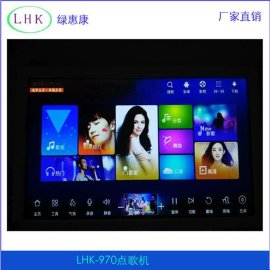批发新款LHK-970 19寸触摸屏三合一一体家用卡拉OK点歌机