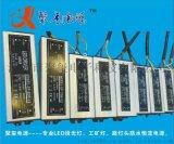 50w投光燈電源深圳投光燈電源帶pfc led10串5並恆流防水驅動電源