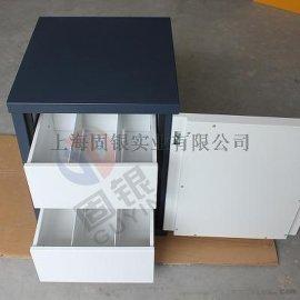 固银防磁柜光盘磁带柜介质柜消磁柜8年老品牌厂家直销