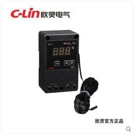欣靈HH-1冷暖值班員養殖業專用溫控器畜牧業環境溫度控制個性定製