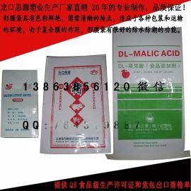 OPP彩膜编织袋  珠光膜复合编织袋厂家-提供危包出口商检单
