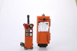 吊车无线遥控器,F21-4S单速工业遥控器的用途