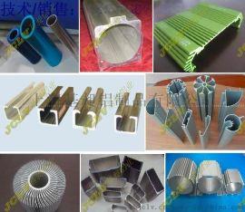 铝型材外壳多少钱尺寸规格