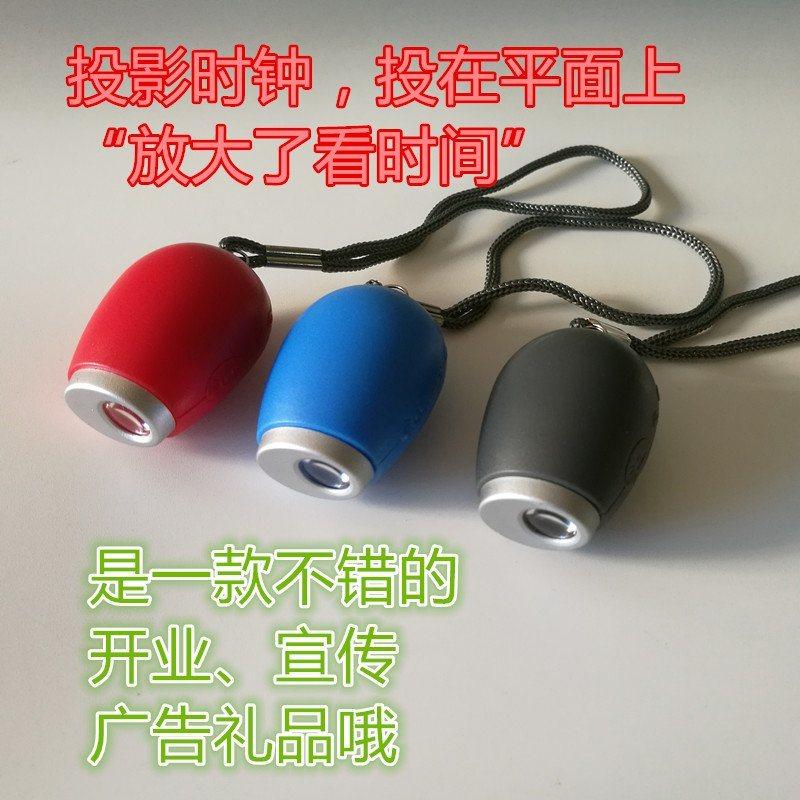 投影钟投影电筒广告礼品笔led投影灯礼品促销品
