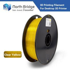 适用3D打印耗材PLA ABS HIPS1.75mm3D打印机3.0线条打印笔材料1KG