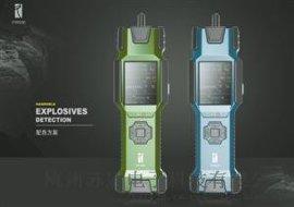 爆炸物探測儀產品圖片價格廠家直銷上海浙江安徽