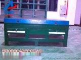艾銳森焊接鑄鐵平臺-優質鑄鐵平臺廠家直銷