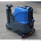 驾驶式洗地机|全自动洗地机|工厂车间洗地机