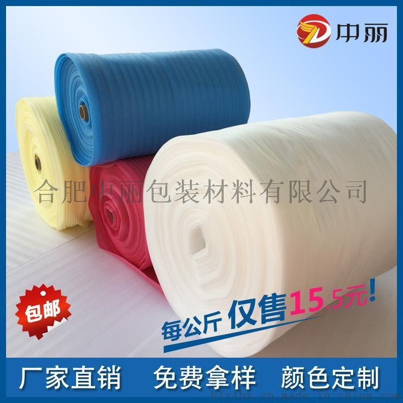 厂家直销珍珠棉,EPE珍珠棉定制批发