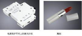 启东光纤激光打标机参数介绍,如皋半导体激光机维修