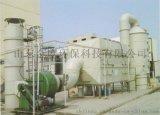 金度环保工业废气处理设备专业处理废气