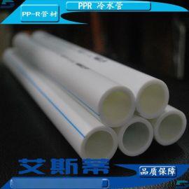 中央空调冷凝水输送用PPR管材