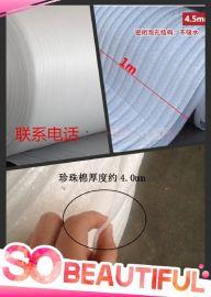 物流包裝EPE珍珠棉厚度從0.5mm-80mm,寬度1050mm-1600mm
